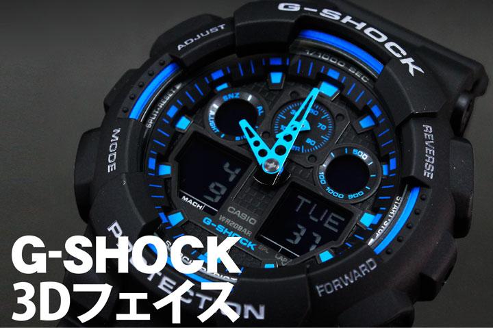 G-SHOCK 文字盤