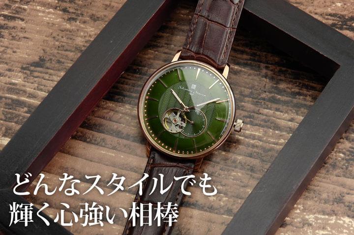 額縁に入った腕時計