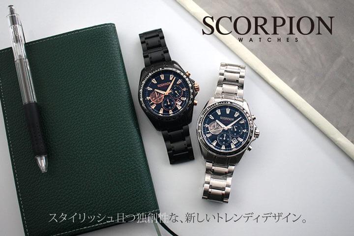 SCORPION SP3313 メイン画像