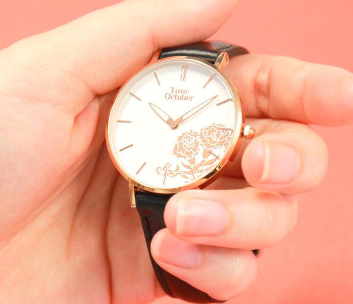時計持ってみたよ