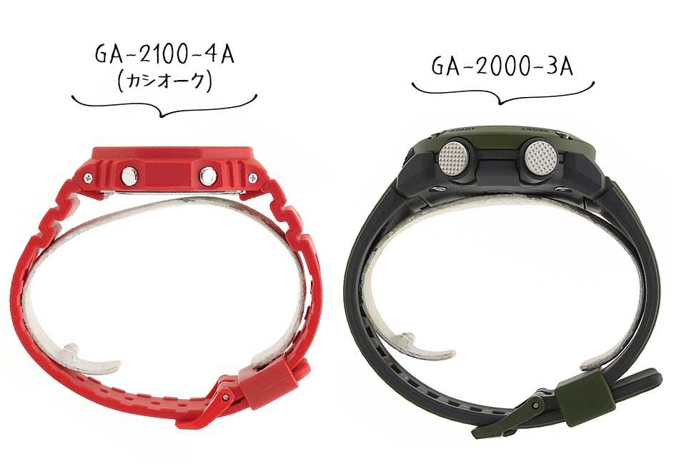 GA-2100-4A カシオークケースの厚さ