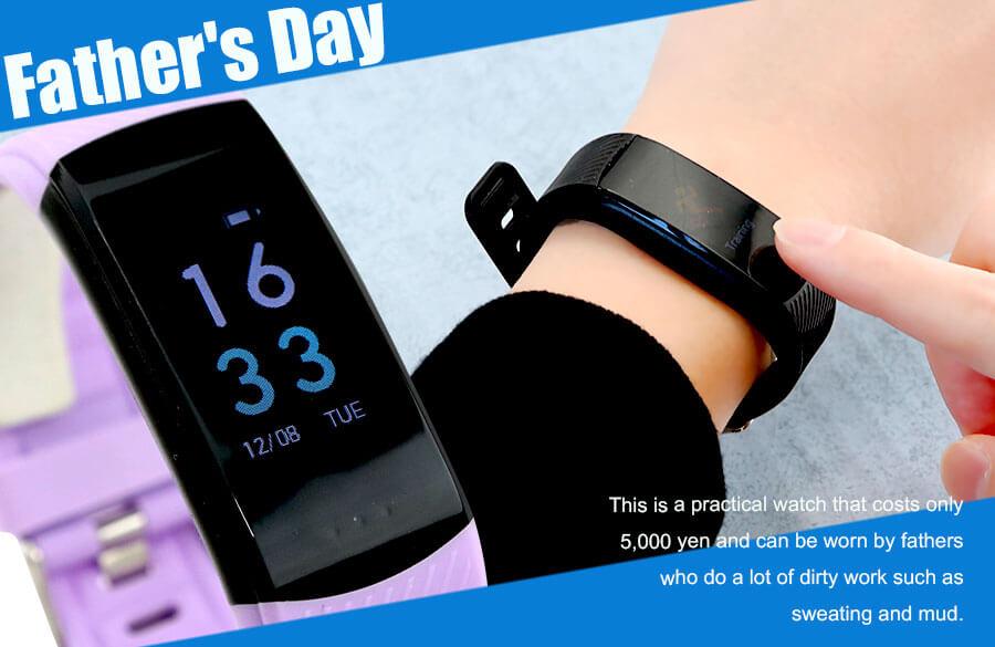smartwatch-ar-41