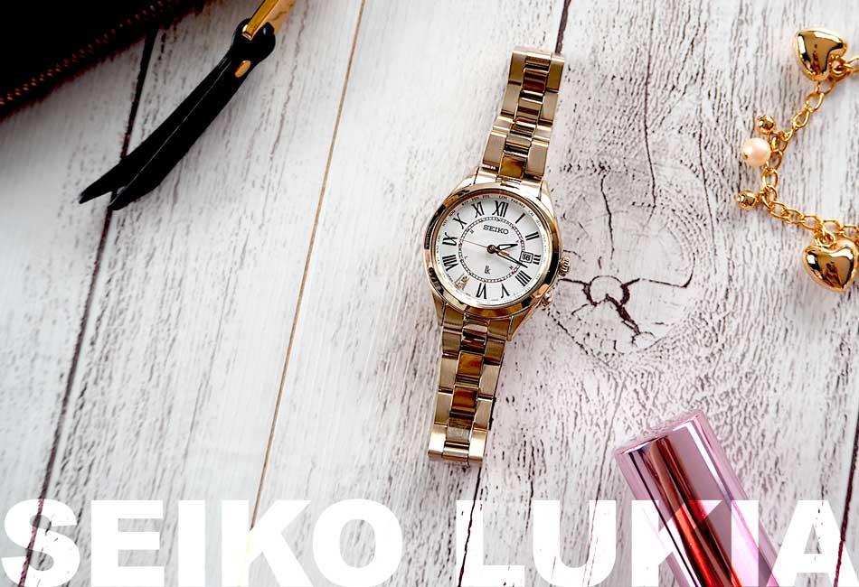 SEIKO ルキアイメージ